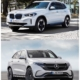 BMW iX3 vs Mercedes-Benz EQC