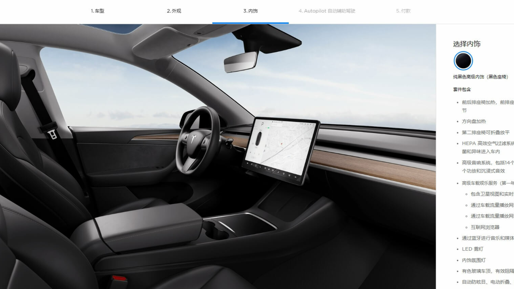 Tesla Model Y for China