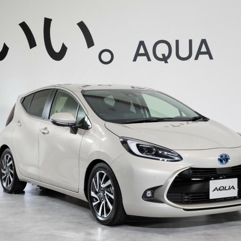 2022 Toyota Aqua