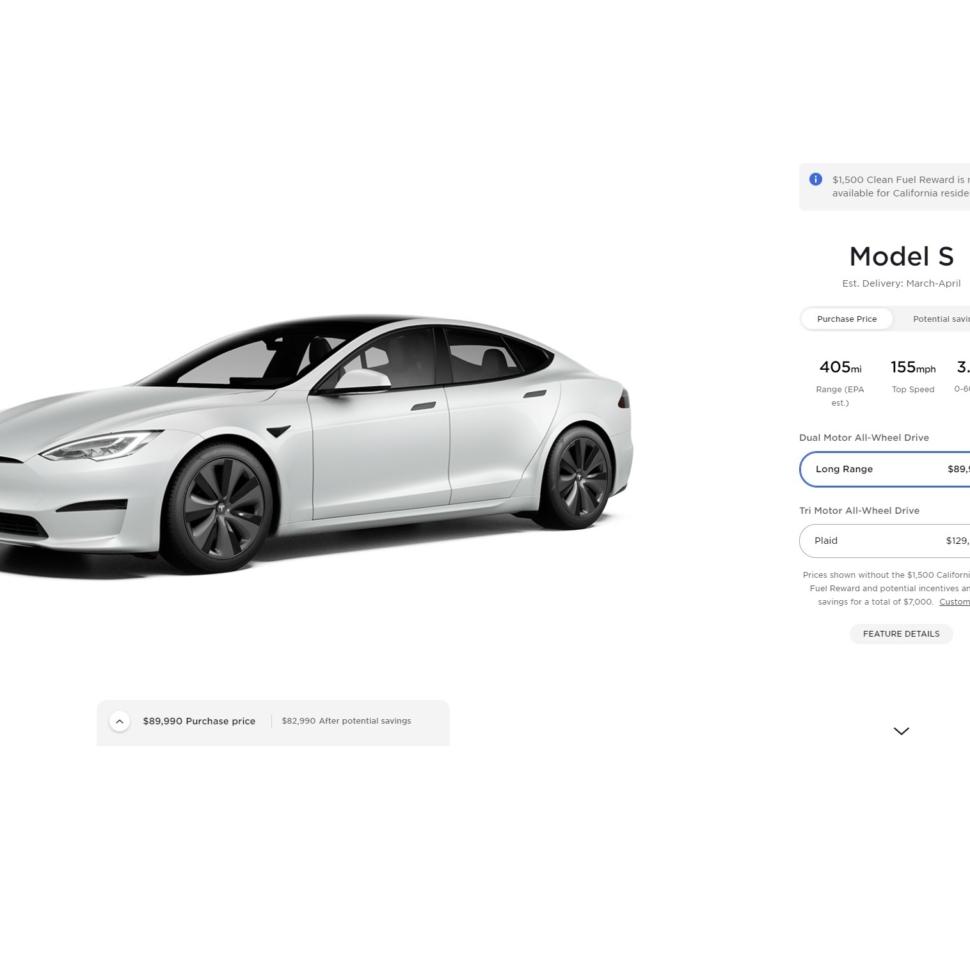 Tesla Model S price increase