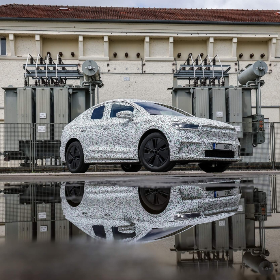 Skoda Enyaq iV Coupe teaser